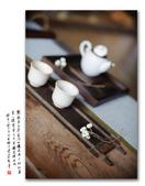 一種茶香:DSC_8034.jpg