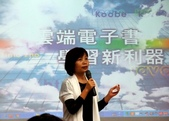 2012-11-03打開數位天空研討會:2012-11-03打開數位天空研討會 (16).jpg