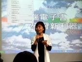 2012-11-03打開數位天空研討會:2012-11-03打開數位天空研討會 (17).jpg