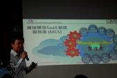 2012-11-03打開數位天空研討會:2012-11-03打開數位天空研討會 (80).jpg