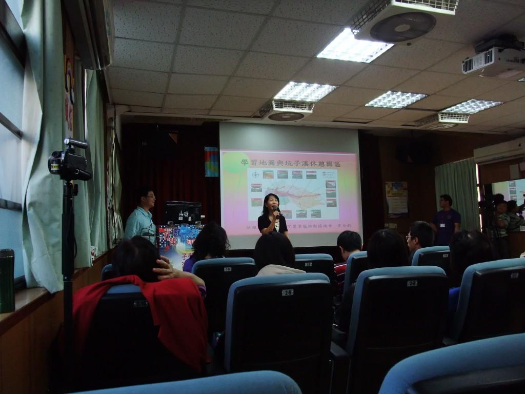 2012-11-03打開數位天空研討會:2012-11-03打開數位天空研討會 (23).jpg