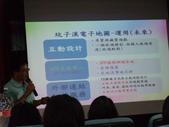 2012-11-03打開數位天空研討會:2012-11-03打開數位天空研討會 (25).jpg