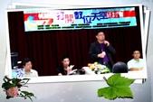 2012-11-03打開數位天空研討會:2012-11-03打開數位天空研討會 (125).jpg
