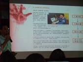 2012-11-03打開數位天空研討會:2012-11-03打開數位天空研討會 (27).jpg
