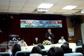 2012-11-03打開數位天空研討會:2012-11-03打開數位天空研討會 (126).jpg
