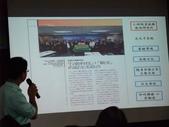 2012-11-03打開數位天空研討會:2012-11-03打開數位天空研討會 (29).jpg