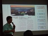 2012-11-03打開數位天空研討會:2012-11-03打開數位天空研討會 (30).jpg