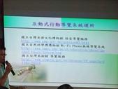 2012-11-03打開數位天空研討會:2012-11-03打開數位天空研討會 (31).jpg