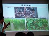2012-11-03打開數位天空研討會:2012-11-03打開數位天空研討會 (36).jpg