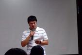 2012-11-03打開數位天空研討會:2012-11-03打開數位天空研討會 (96).jpg