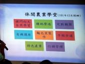 2012-11-03打開數位天空研討會:2012-11-03打開數位天空研討會 (44).jpg