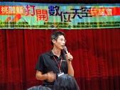 2012-11-03打開數位天空研討會:2012-11-03打開數位天空研討會 (50).jpg