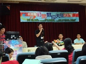 2012-11-03打開數位天空研討會:2012-11-03打開數位天空研討會 (51).jpg