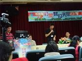 2012-11-03打開數位天空研討會:2012-11-03打開數位天空研討會 (54).jpg