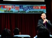 2012-11-03打開數位天空研討會:2012-11-03打開數位天空研討會 (6).jpg