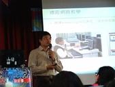 2012-11-03打開數位天空研討會:2012-11-03打開數位天空研討會 (12).jpg