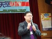 2012-11-03打開數位天空研討會:2012-11-03打開數位天空研討會 (14).jpg