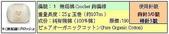 HAMANAKA春夏線材:1無垢棉鉤編線.jpg