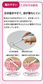 鉤針:彩色有柄鉤針-2.jpg