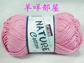 線材-夏紗:蘇菲亞天然棉