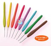 鉤針:彩色有柄鉤針-1.jpg