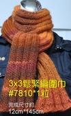 田野:艾卡7810-3x3.jpg