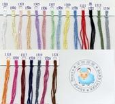 線材-夏紗:$130蘇菲亞珍珠紗