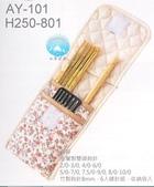 HAMANAKA 棒針.鉤針:H250-801.jpg
