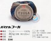 線材-HAMANAKA(冬線):$390Fuuga-0.jpg