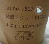 線材-夏紗:$130-MIYA黃麻-0.jpg