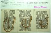 基本編-鉤針篇:斜針縫(捲針縫)
