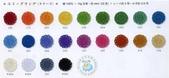 線材-夏紗:colors-50g