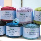 HAMANAKA-海洋皇后:4771 Pure Crochet-0.jpeg