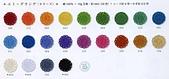 線材-夏紗:colors-50g-B