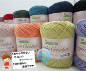 HAMANAKA-海洋皇后:$135-4765 Brigth Crochet-0.jpeg