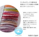 HAMANAKA-冬線:$420-0018 Fuuga-1.jpg