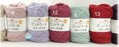 HAMANAKA-homemade:3725 Pure Wool(並太)-2.jpg