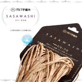 橫田:莎莎紙線-2.jpeg