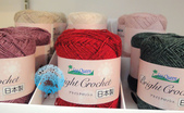 HAMANAKA-海洋皇后:$135-4765 Brigth Crochet-1.jpeg