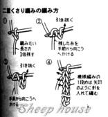 基本編-鉤針篇:掛線鎖針