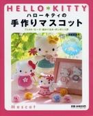 封面:三麗鷗-4387010266s.jpg