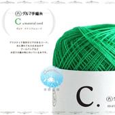 橫田:C.材料線-0.jpg