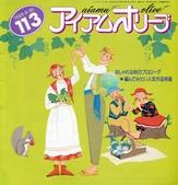封面:1989.09-vol.113.jpg