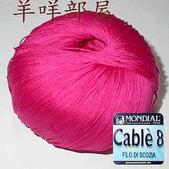線材-夏紗:$180細棉線