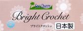 HAMANAKA-海洋皇后:$135-4765 Brigth Crochet-6.jpeg