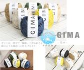橫田:GIMA-9.jpg