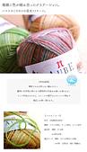 HAMANAKA-冬線:$320-2312 AUBE-3.jpg