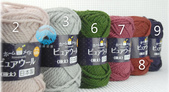 HAMANAKA-homemade:4789 Pure Wool LL-$100.jpg