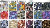 線材-HAMANAKA(冬線):2949-$160-Eve Mulit-Color-1