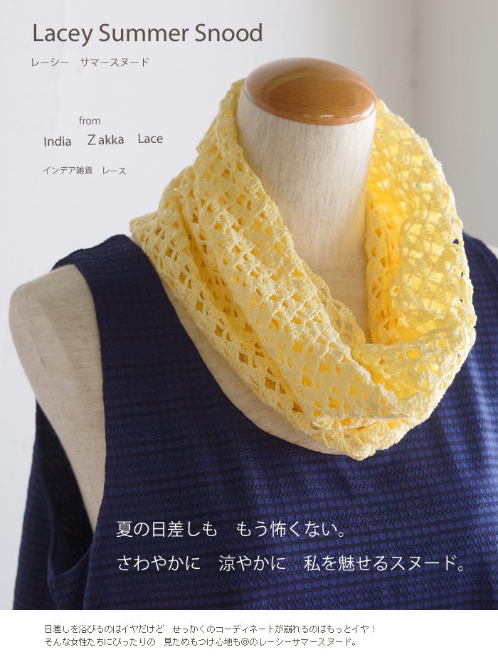 樂天:Z017-11領圍巾.jpeg